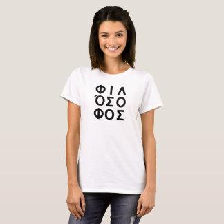 Philosophos - For the Love of Wisdom! T-Shirt