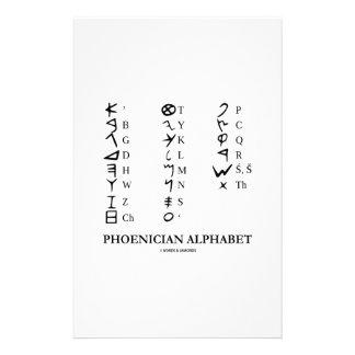 Phoenician Alphabet (Ancient Language Symbols) Stationery