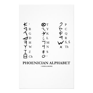 Phoenician Alphabet (Linguistics Cryptography) Stationery Paper