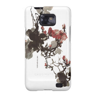 Phone Case (chinese2) Samsung Galaxy SII Covers