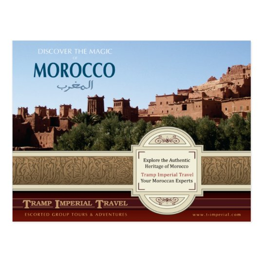Photo Postcard of Morocco