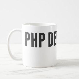PHP Developer Mug