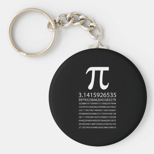 Pi Basic Round Button Key Ring