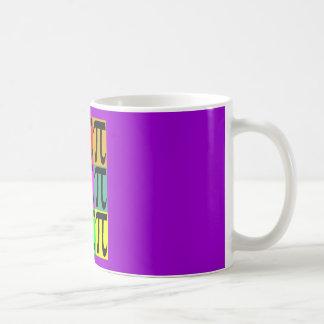 Pi Day POPART gifts Mug
