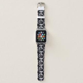 Pi Pattern Apple Watch Band