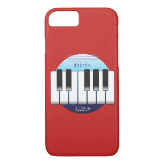 Piano Keys iPhone 7/8 Case