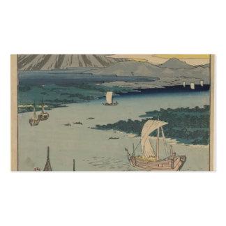 Pierre Puvis de Chavannes- The Prodigal Son Pack Of Standard Business Cards