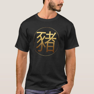 Pig Year Gold embossed effect Symbol Tee