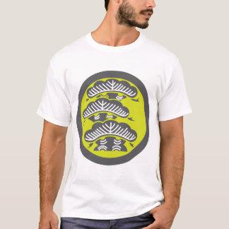 Pine (grey & acid green) T-Shirt