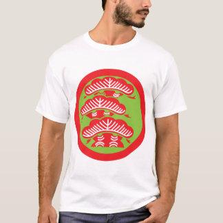 Pine (red & green) T-Shirt