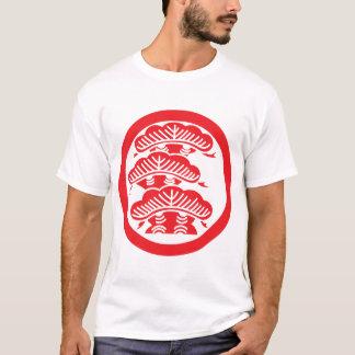 Pine (red) T-Shirt