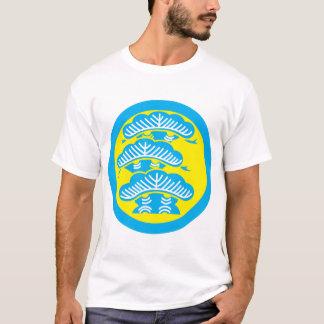 Pine (turquoise & yellow) T-Shirt