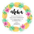 Pineapple Wreath Party Invitation