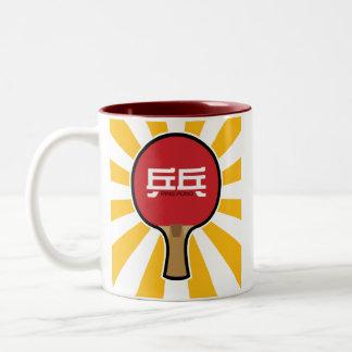 Ping Pong Two-Tone Mug