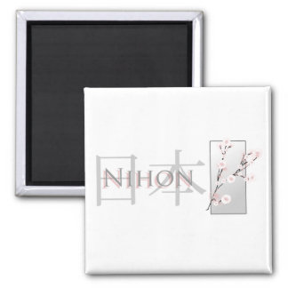 Pink Cherry Blossoms and Text with Kanji: Nihon Square Magnet