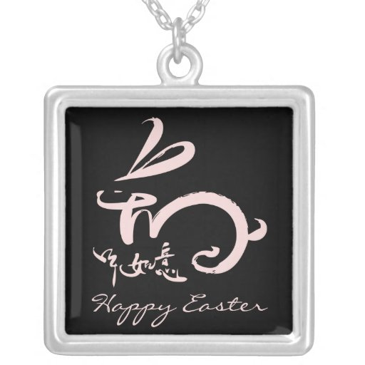 Pink Happy Easter Bunny Necklace