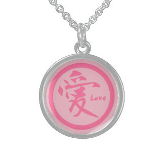Pink Japanese kamon | Japanese symbol for love Sterling Silver Necklace