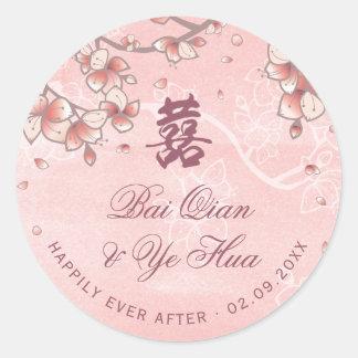 Pink Peach Blossoms Sakura Chinese Wedding Sticker
