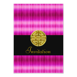 Pink Popular Invitation with Chinese symbol