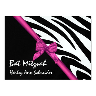 Pink Satin and Stripes Bat Mitzvah 14 Cm X 19 Cm Invitation Card
