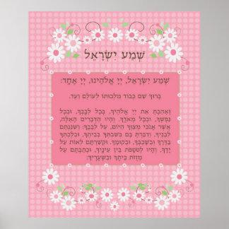 Pink Shema Yisrael Poster