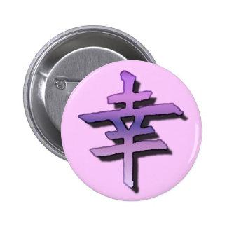 Pink Survive Chinese Symbol 6 Cm Round Badge