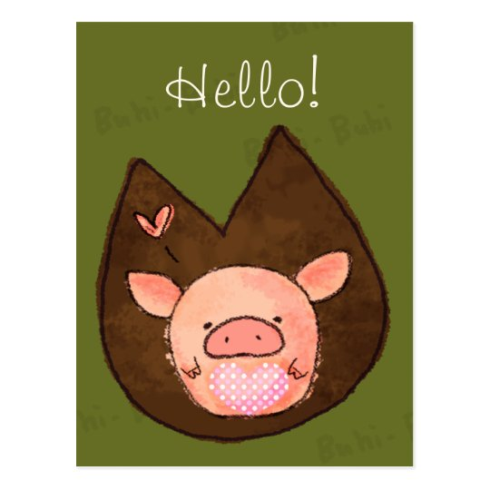 Pinky the Miniature Pig Postcard