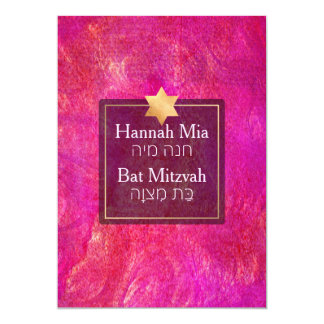PixDezines Abstract/Bat Mitzvah/Pink+Gold Acrylic 13 Cm X 18 Cm Invitation Card