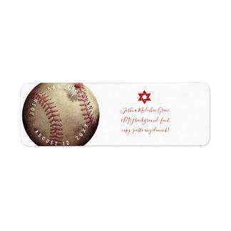 ✡ PixDezines Baseball Bar Mitzvah Return Address Label