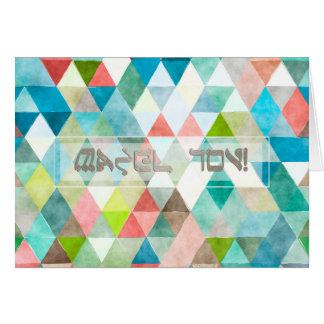 PixDezines Boho Triangles Mazel Tov/Congratulation Card