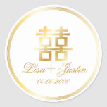 PixDezines chinese double happiness Round Stickers