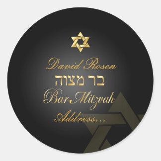 PixDezines Classic Bar Mitzvah/black+gold Classic Round Sticker