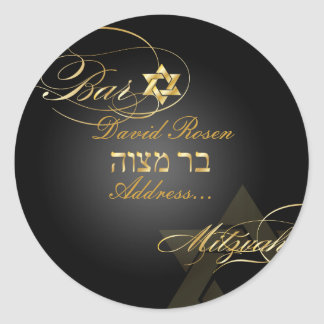 PixDezines Classic Bar Mitzvah/black+gold Stickers