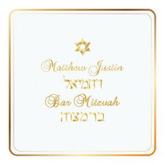 PixDezines Classic Bar Mitzvah/gold Card