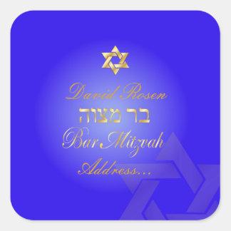PixDezines Classic Bar Mitzvah/neon blue+gold Stickers