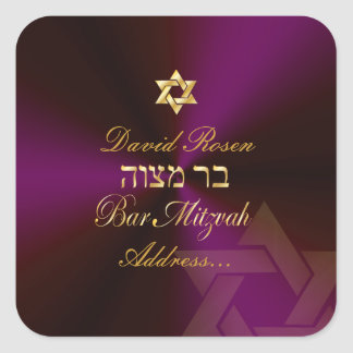 PixDezines Classic Bar Mitzvah/neon plum+gold Stickers