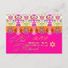 PixDezines diy colour/rsvp isabella, Bat Mitzvah RSVP Card