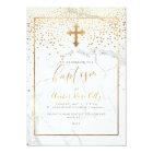 PixDezines Marble+Faux Gold Confetti/Baptism Card