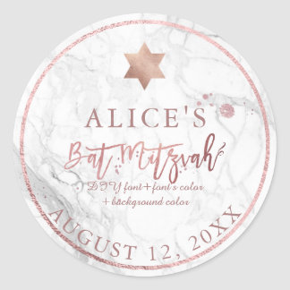 PixDezines Marble Mitzvah Stickers/Rose Gold Classic Round Sticker