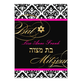 PixDezines Olivia Damask, Bat Mitzvah/ DIY color 13 Cm X 18 Cm Invitation Card