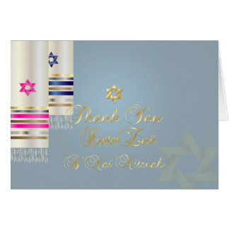 PixDezines Pink/Blue Tallits Thank you Card