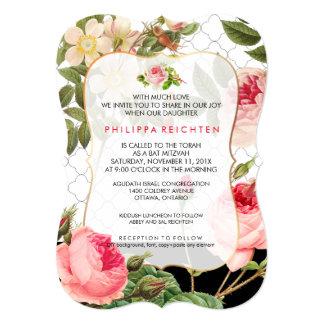 PixDezines Rose Garden Bat Mitzvah/DIY background 13 Cm X 18 Cm Invitation Card