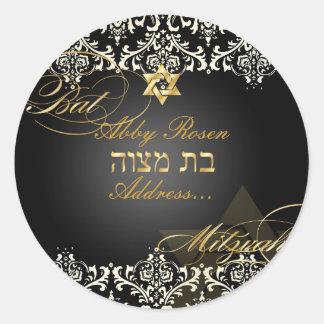 PixDezines Rossi Damask/Classic Bat Mitzvah Stickers