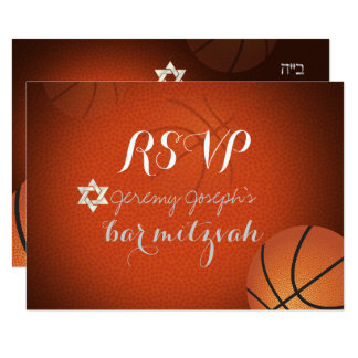 PixDezines RSVP Basketball Bar Mitzvah ✡ Card