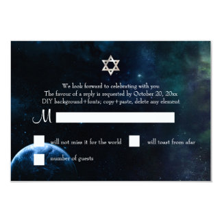 PixDezines RSVP Midnight Sky Bar Mitzvah ✡ Card