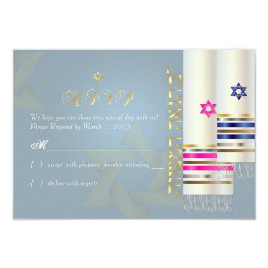 PixDezines RSVP Pink/BlueTallits/B'nai Mitzvah Card