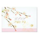 PixDezines rsvp pink cherry blossoms/Bat Mitzvah 9 Cm X 13 Cm Invitation Card