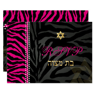 PixDezines rsvp Pink Zebra Stripes, Bat Mitzvah Card
