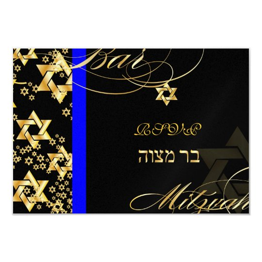 PixDezines rsvp Star of David, Bar Mitzvah Card
