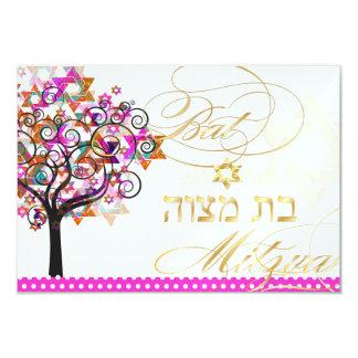 PixDezines RSVP/Tree of Life/Bat Mitzvah 9 Cm X 13 Cm Invitation Card